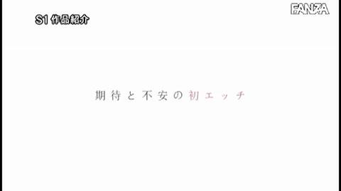 琴井しほり-052