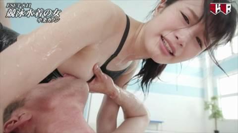 中条カノン-052