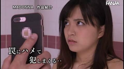 根尾あかり-066