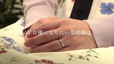 桜庭みなみ-035
