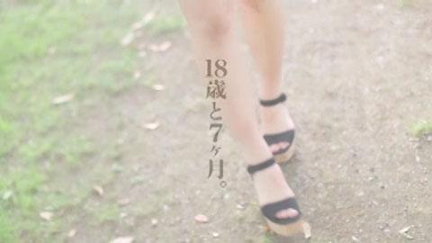 沖乃麻友-022