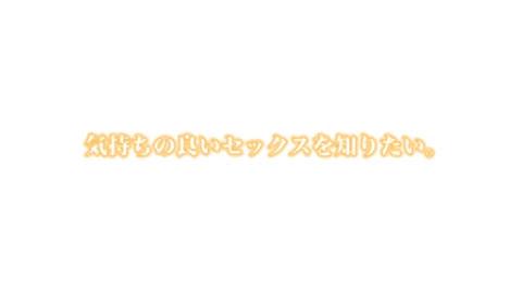 沖乃麻友-029