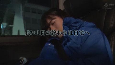 沖乃麻友-053
