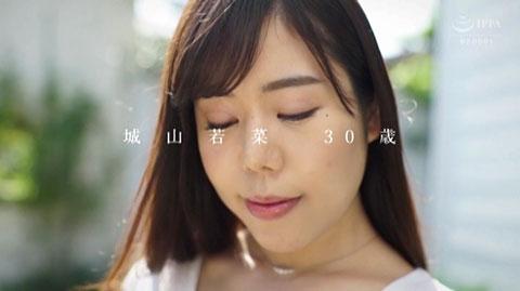 城山若菜-017
