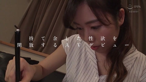 城山若菜-026