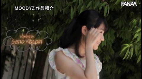 瀬野琴海-024