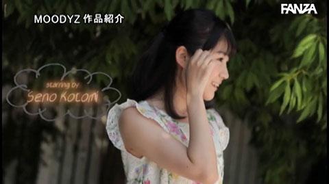 瀬野琴海-025