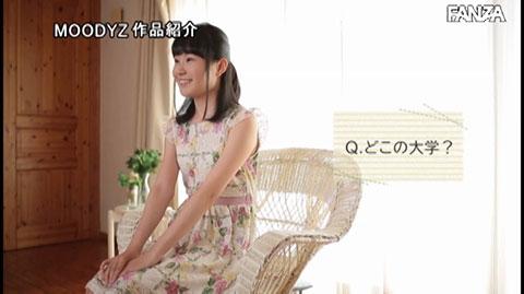 瀬野琴海-032