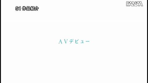 新名あみん-045
