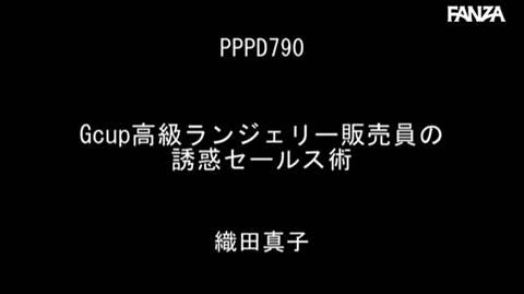織田真子-022
