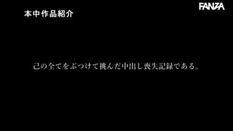 黒咲しずく-016