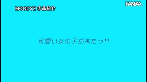 藍芽みずき-019