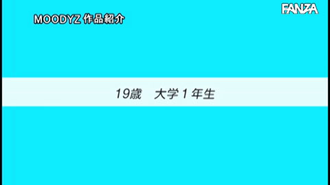 藍芽みずき-032
