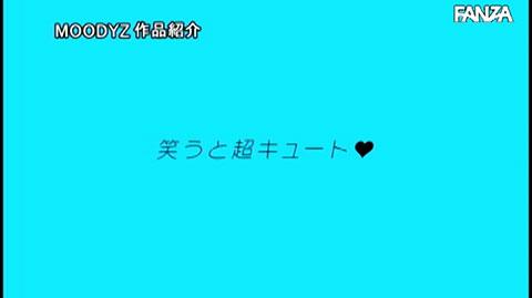 藍芽みずき-056