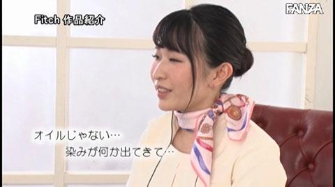 春風コウ-040