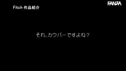 春風コウ-041