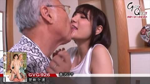 森沢リサ-050