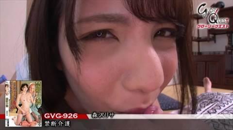 森沢リサ-051