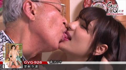 森沢リサ-058
