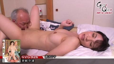 森沢リサ-063