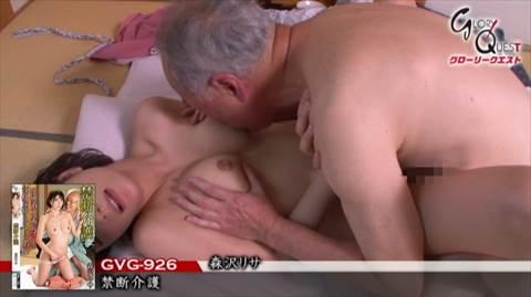 森沢リサ-067