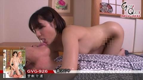 森沢リサ-085