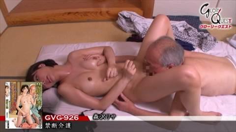 森沢リサ-091
