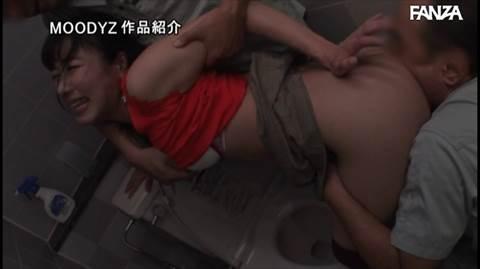 由愛可奈-093