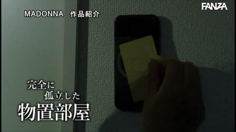 一色桃子-036