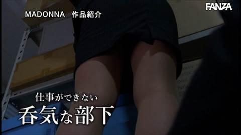 一色桃子-049