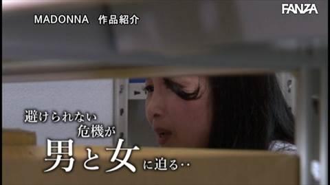 一色桃子-068