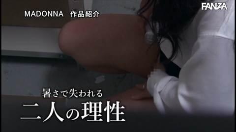 一色桃子-081