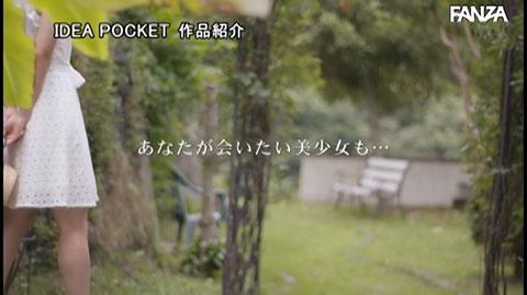 もなみ鈴-017