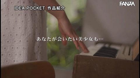 もなみ鈴-019