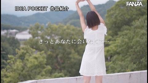 もなみ鈴-025