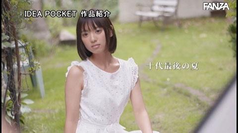 もなみ鈴-038
