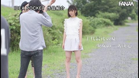 もなみ鈴-044