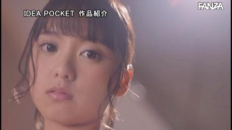 もなみ鈴-054