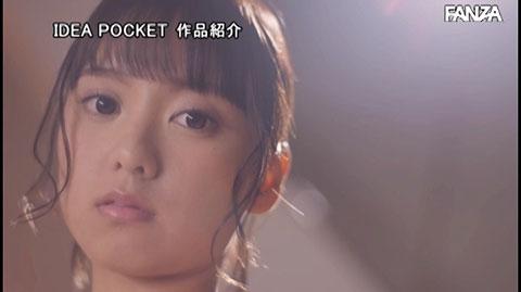 もなみ鈴-055