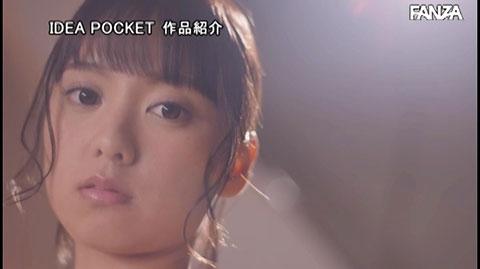もなみ鈴-056