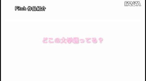 倉田アンナ-020