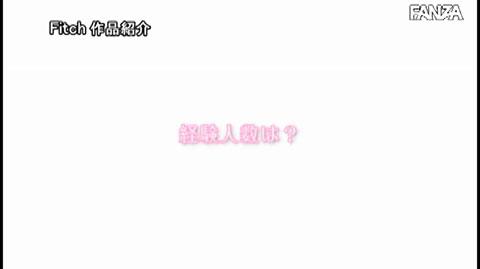 倉田アンナ-022