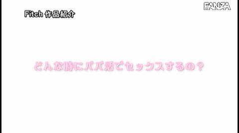 倉田アンナ-031