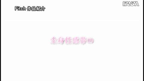 倉田アンナ-042