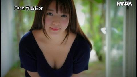 倉田アンナ-050