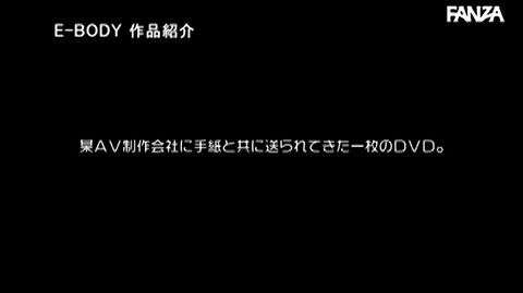 七瀬美羽-016