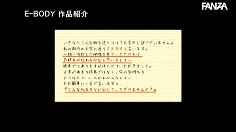 七瀬美羽-017