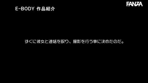 七瀬美羽-022