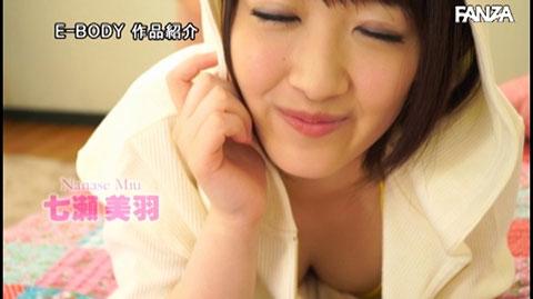 七瀬美羽-023