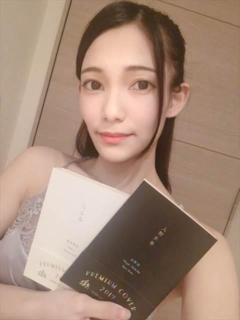 咲乃小春-021